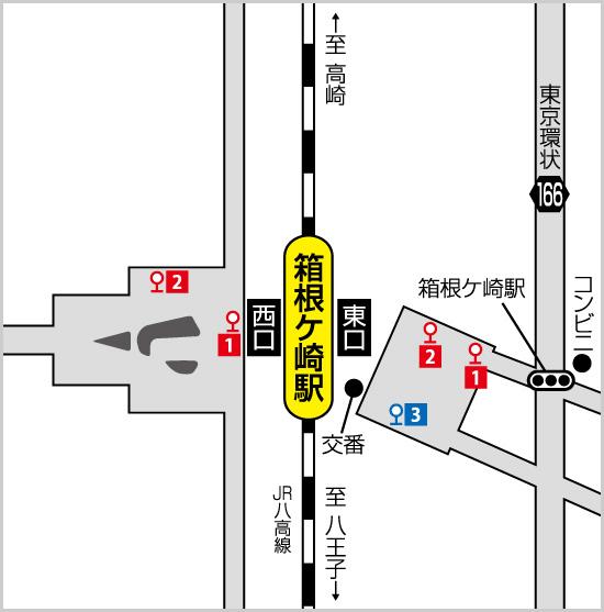 のりば案内 箱根ケ崎駅