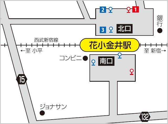 のりば案内 花小金井駅MAP