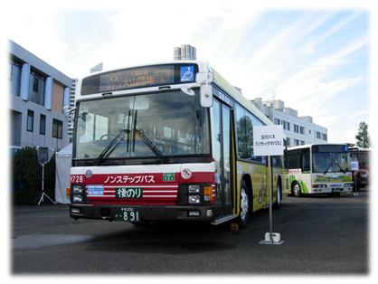 鉄道展会場で展示の「リラックマバス1号車」