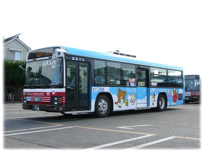 完成直後の「リラックマバス2号車」