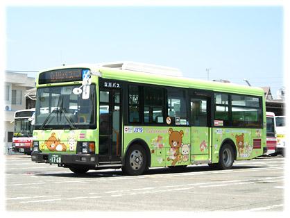 完成直後の「リラックマバス4号車」