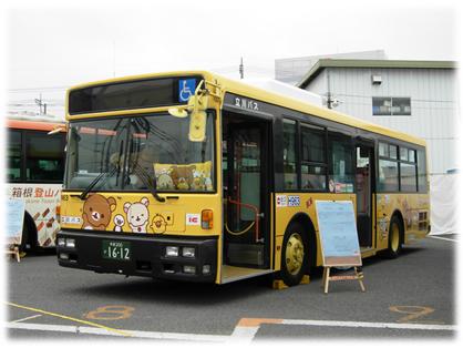 小田原市内にある箱根登山バスの営業所で展示される「リラックマバス1号車」