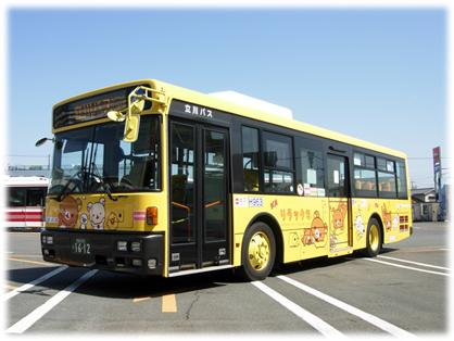 完成直後の「リラックマバス1号車」(二代目)