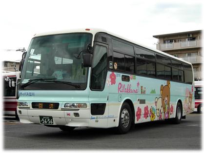 完成直後の「リラックマバス5号車」