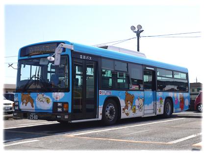 完成直後の「リラックマバス2号車」(二代目)